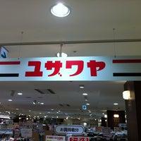 Photo taken at Yuzawaya by Yukio K. on 3/10/2012