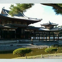 Photo taken at Byodo-in Temple by Michio T. on 11/22/2011