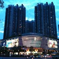 Photo taken at Shunlian International Shopping Center 顺联国际购物中心 by 调皮青鬼 调. on 7/24/2011