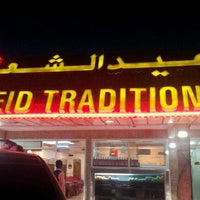 Photo taken at Bin Eid Traditional Resturant مطعم بن عيد الشعبي by Badr on 2/5/2012