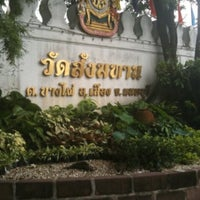 Photo taken at Wat Sangkhathan by Chart S. on 2/6/2011