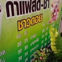 Photo taken at Tesco Lotus @ Huai Khwang by Bee Bee M. on 3/22/2012