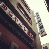 8/13/2012にΣiγaδi O.がボンボン 本店で撮った写真