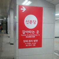 Photo taken at Gangnam Stn. by Hyun-Seong K. on 11/3/2011