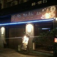 Photo taken at 杜樂麗心饌 by Sars C. on 11/27/2011