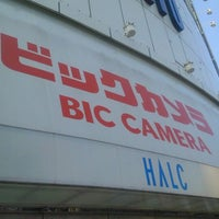 Photo taken at Bic Camera by Tsuyoshi S. on 5/27/2012