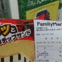 Photo taken at ファミリーマート 名東藤が丘店 by つじやん 銀. on 6/7/2012