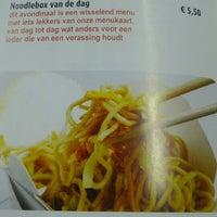 Photo taken at Grab&Go Wokken & zo by Grab&Go W. on 3/1/2012