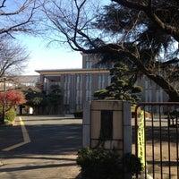 Photo taken at Seiseiko High School by gkd08 W. on 12/31/2011