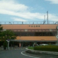 Photo taken at Toda-Kōen Station by Osamu S. on 8/7/2012