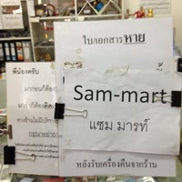 Photo taken at Sam Mart by De Song D. on 4/5/2012