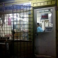Photo taken at Kedai Gunting Rambut by Razeef I. on 11/9/2011