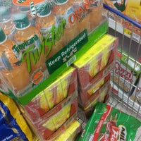 Photo taken at Tesco Hypermarket by Lee E. on 1/13/2012