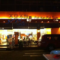 Photo taken at Pat Kin Pat Sun Cafe (不见不散茶餐厅) by Jack C. on 3/25/2012