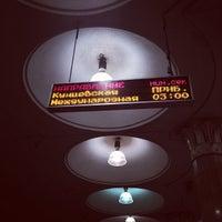 Photo taken at Metro Kiyevskaya, line 4 by John S. on 9/11/2012