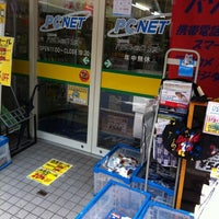 Photo taken at PCNET 名古屋大須店 by Hiroshi N. on 5/24/2012