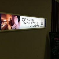 Photo taken at ルアンルアン 新百合ヶ丘エルミロード店 by Fumio I. on 3/31/2012