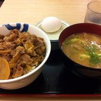 Photo taken at Matsuya by Iinuma R. on 4/25/2012