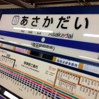"Photo taken at Asakadai Station (TJ13) by UNTA""JOE"" T. on 6/14/2012"