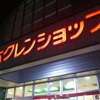 Photo taken at ホクレンショップ 前田店 by Mar K. on 3/1/2012
