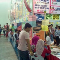 Photo taken at EXPO by Aman H. on 3/3/2012