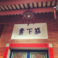 Photo taken at 鹿港老街 Lukang Old Street by Gary W. on 2/18/2012
