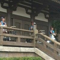 Photo taken at Matsuriza Taiko Drummers by Gena on 7/12/2012