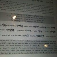 Photo taken at Kabbalah Centre by Anthony J. on 5/7/2012