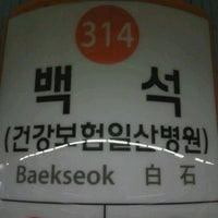 Photo taken at Baekseok Stn. by Eungbong K. on 3/17/2012