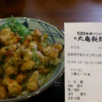 Photo taken at 丸亀製麺 水口店 by つじやん 免. on 5/6/2012