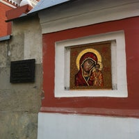 Photo taken at Храм святых апостолов Петра и Павла by Johny R. on 4/25/2012