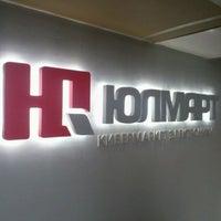 Das Foto wurde bei Юлмарт von Ирина С. am 6/6/2012 aufgenommen