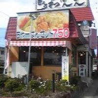Photo taken at きょう和はんてん 中京女子大前店 by ZonA on 9/1/2011
