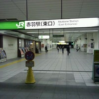 Photo taken at Akabane Station by Noritney on 5/31/2012