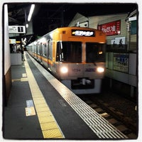 Photo taken at Hamadayama Station by SASAPi . on 10/26/2011