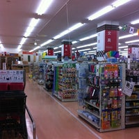 Photo taken at 島忠ホームズ 仙川店 by yskw t. on 1/31/2011