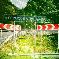 Photo taken at Мост через Гороховую Балку by Dina A. on 3/3/2012