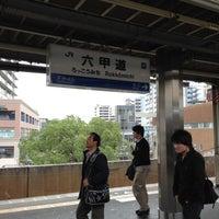 Photo taken at Rokkōmichi Station by Haodi Z. on 11/18/2011