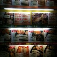 Снимок сделан в おそうざい おべんとう 若菜 пользователем Takashi H. 4/12/2011