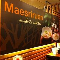 Photo taken at Maesriruen by Thanavit C. on 12/31/2010