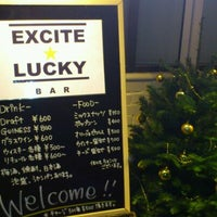 Photo taken at EXCITE LUCKY by Emi K. on 11/22/2011