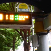 Photo taken at 개나리13단지후문 by Myeong Jun K. on 7/19/2012