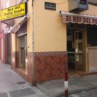 Photo taken at El Rey Del Pollo Asado by laguiadegranada on 8/17/2012