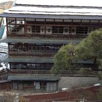 2/18/2012에 ゆきも님이 湯主 一條에서 찍은 사진