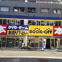 Photo taken at BOOKOFF JR金町駅北口店 by Akihito T. on 2/20/2012