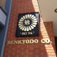 Photo taken at Benkyodo by Tina P. on 6/15/2012