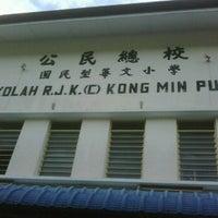 Photo taken at SJK (C) Kong Min Pusat 公民总校 by Edmund K. on 12/30/2011
