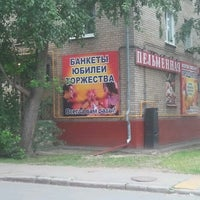 Photo taken at Пельменная by Ivan -. on 7/2/2012