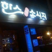 Photo taken at HAN'S SAUSAGE 한스소시지 by 진우 정. on 10/22/2011