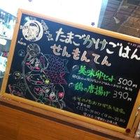 6/29/2012에 moba님이 卵かけ御飯専門店 美味卯에서 찍은 사진